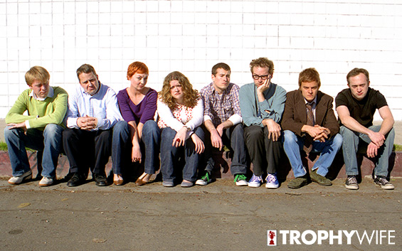 Trophy Wife Spring 2005 Cast