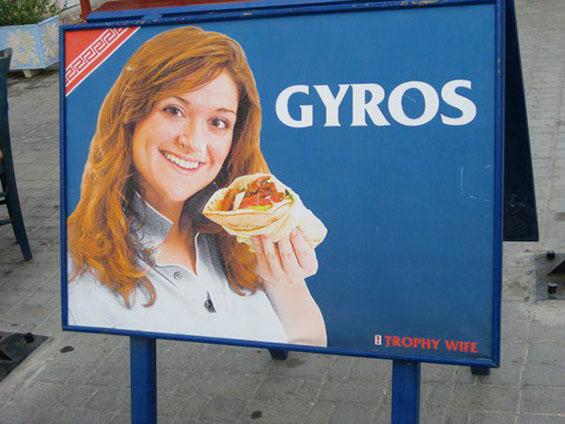 Gyros Poster